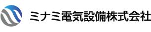 京都市山科で電気工事のことならミナミ電気設備株式会社へ